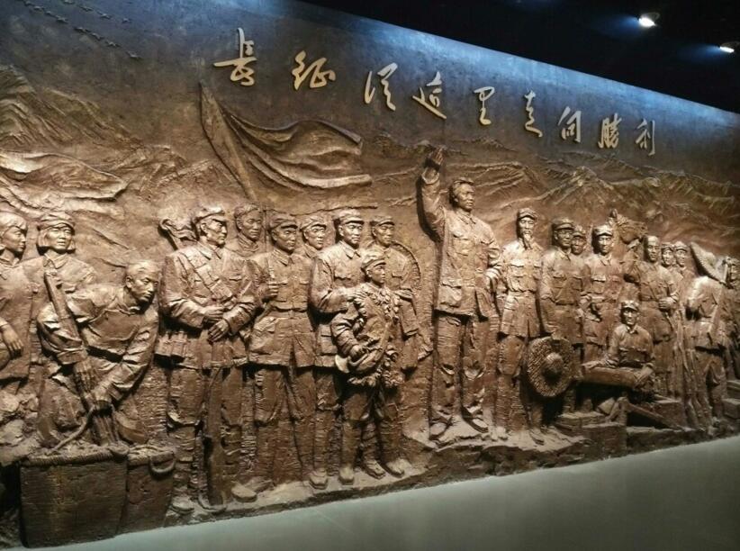 红军长征胜利纪念馆.jpg