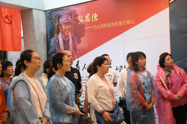 四川省陈毅研究会红色文化活动中心