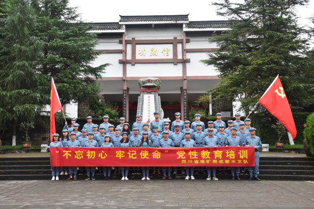 国洲文化红色文化培训中心