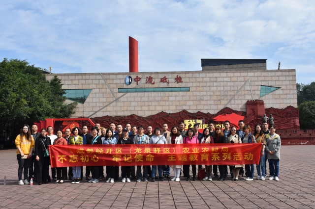 四川红色文化教育基地