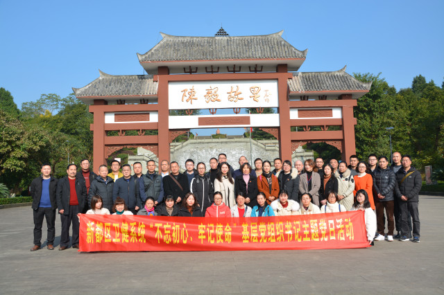 四川红色文化活动中心国洲文化