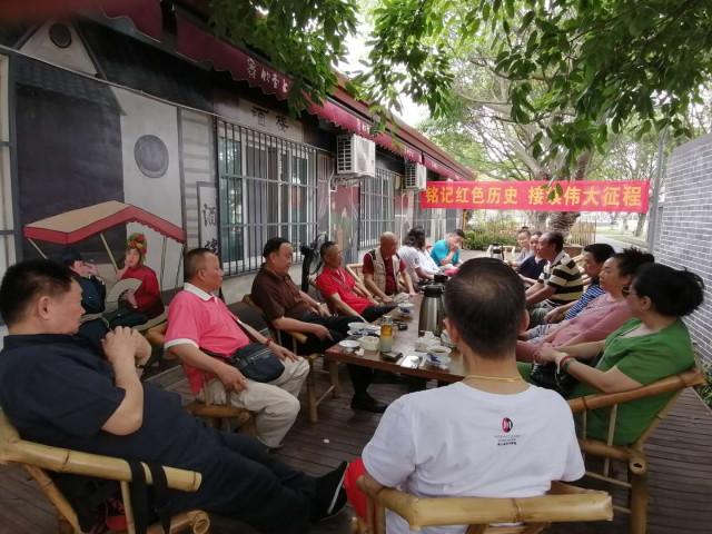 四川国洲文化红色文化培训基地
