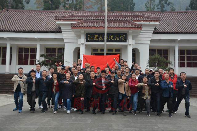 成都红色文化培训中心国洲文化